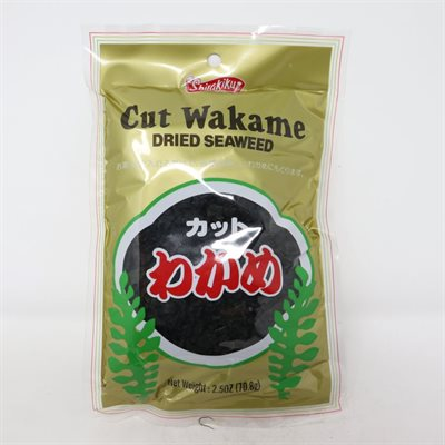 SHIRA WAKAME COUPE 70.8gr